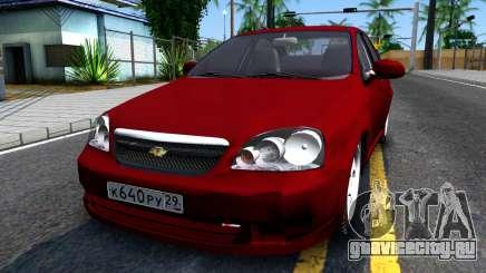 Chevrolet Lacetti Sedan v1.2 для GTA San Andreas