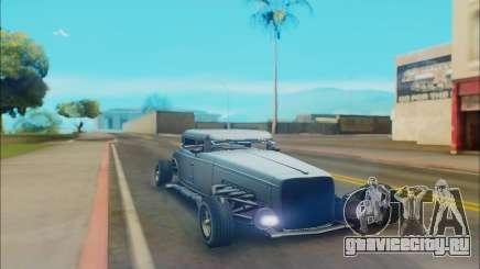 Rat Rod Custom для GTA San Andreas
