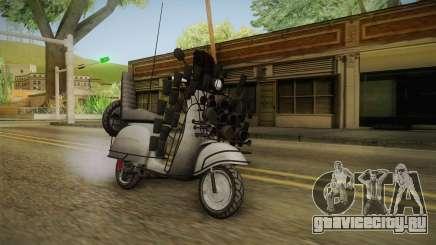GTA 5 Pegassi Faggio Extreme Tuning v2 для GTA San Andreas