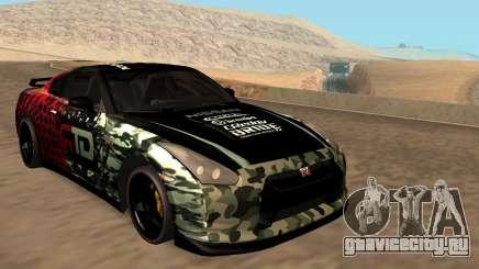 Nissan GTR R35 GTR CLAN для GTA San Andreas