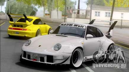 Porsche 933 RWB для GTA San Andreas