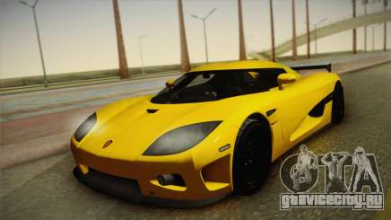 Koenigsegg CCXR для GTA San Andreas
