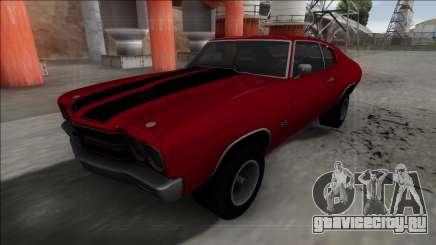 1970 Chevrolet Chevelle SS для GTA San Andreas