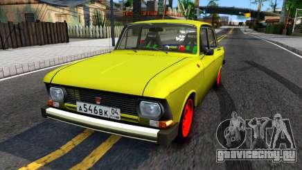 "Москвич 412 ""Боевая Классика"" для GTA San Andreas"