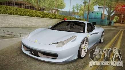 Ferrari 458 Italia FBI для GTA San Andreas