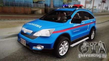 Honda CR-V Turkish Gendarmerie для GTA San Andreas