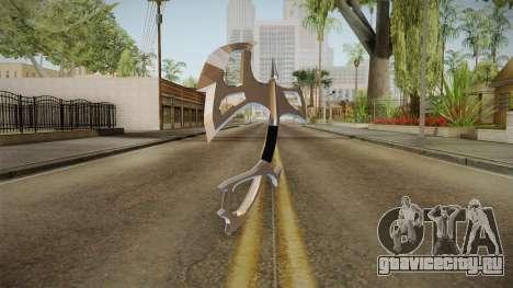 Chromed Battle Axe для GTA San Andreas
