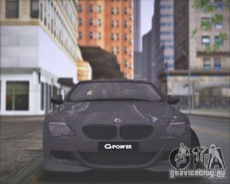 BMW M6 G-Power Hurricane RR для GTA San Andreas вид справа