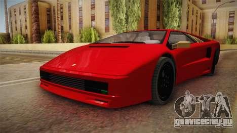 GTA 5 Pegassi Infernus Classic Coupe для GTA San Andreas вид справа