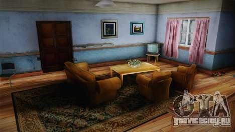 CJ House Remastered HD 2016 Low PC для GTA San Andreas