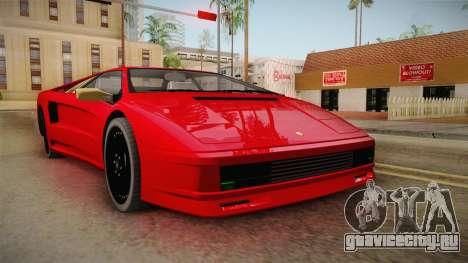 GTA 5 Pegassi Infernus Classic Coupe для GTA San Andreas
