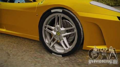 Ferrari F430 Spyder для GTA San Andreas вид сзади