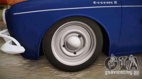 Renault Gordini для GTA San Andreas вид сзади