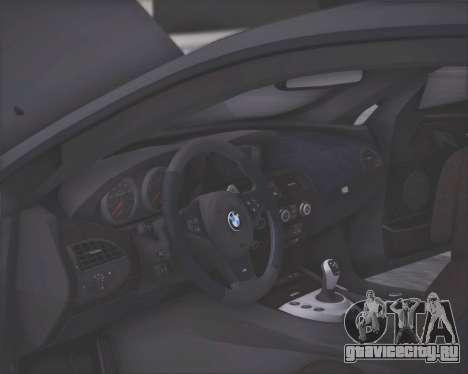 BMW M6 G-Power Hurricane RR для GTA San Andreas вид сверху