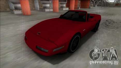1996 Chevrolet Corvette C4 Cabrio для GTA San Andreas