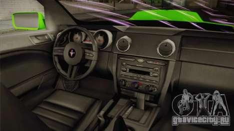 Ford Mustang NFS Green для GTA San Andreas вид сзади