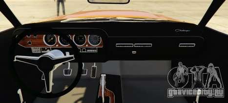 Dodge Challenger 70 для GTA 5 вид сзади слева