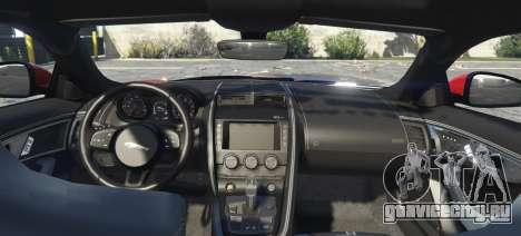 Jaguar F-Type R&SVR для GTA 5 вид сзади слева