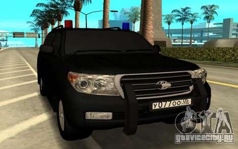 Toyota LC 200 ФСБ для GTA San Andreas