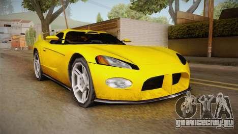 Jersey XS SA Style для GTA San Andreas