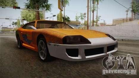 Jester PJ Old Supra F&F для GTA San Andreas вид справа