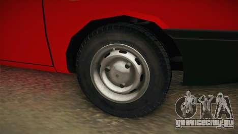 Dacia 1410 Berlina для GTA San Andreas