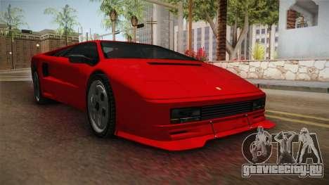 GTA 5 Pegassi Infernus Classic SA Style для GTA San Andreas