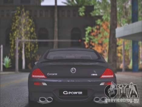 BMW M6 G-Power Hurricane RR для GTA San Andreas вид слева