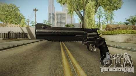 .44 M29 SATAN для GTA San Andreas