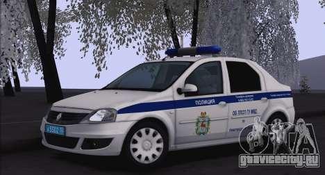 Renault Logan для ГУ МВД для GTA San Andreas