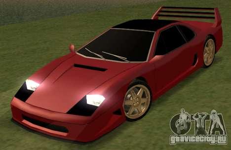 Turismo 2k17 для GTA San Andreas