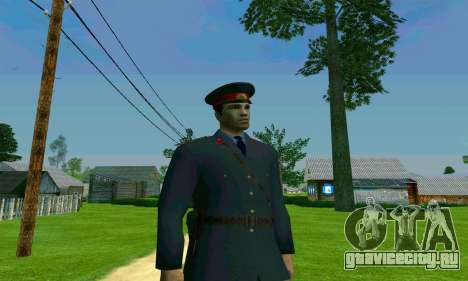 Капитан милиции СССР для GTA San Andreas