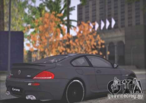 BMW M6 G-Power Hurricane RR для GTA San Andreas вид сзади