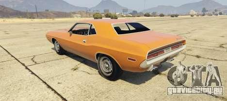 Dodge Challenger 70 для GTA 5 вид слева