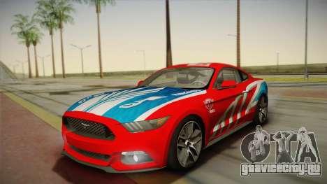 Ford Mustang GT 2015 5.0 для GTA San Andreas