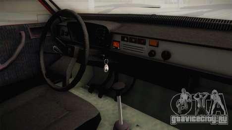 Dacia 1310 GPL для GTA San Andreas вид изнутри