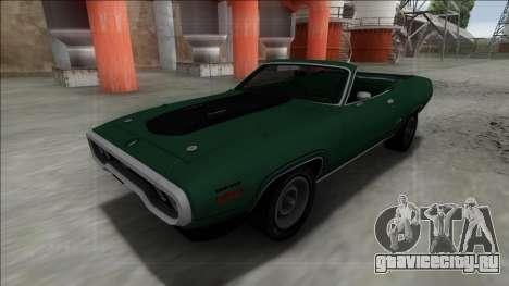 Plymouth GTX Cabrio для GTA San Andreas