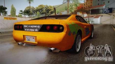 Jester PJ Old Supra F&F для GTA San Andreas вид сзади слева