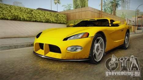 Jersey XS SA Style для GTA San Andreas вид справа