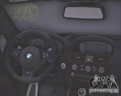 BMW M6 G-Power Hurricane RR для GTA San Andreas вид сбоку