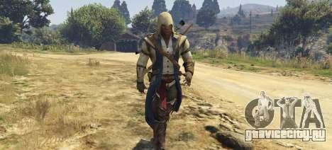 Connor Kenway Assassins Creed 3 для GTA 5