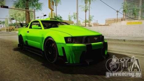 Ford Mustang NFS Green для GTA San Andreas
