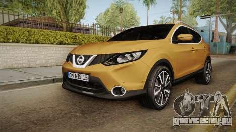 Nissan Qashqai 2016 IVF для GTA San Andreas