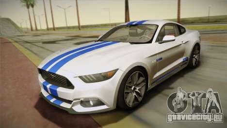 Ford Mustang GT 2015 5.0 для GTA San Andreas вид снизу