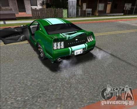 Insane car crashing mod для GTA San Andreas четвёртый скриншот
