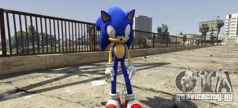 Sonic The Hedgehog для GTA 5