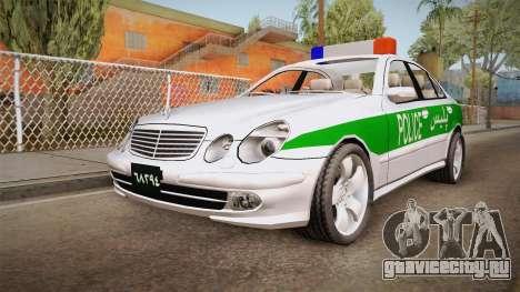 Mercedes-Benz E500 Iranian Police для GTA San Andreas
