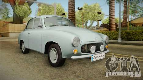 FSM Syrena 105 для GTA San Andreas