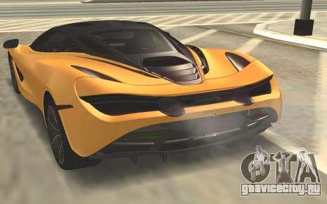 McLaren 570S для GTA San Andreas вид сзади слева