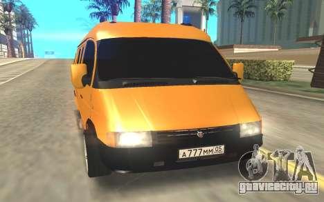 ГАЗ 322132 для GTA San Andreas